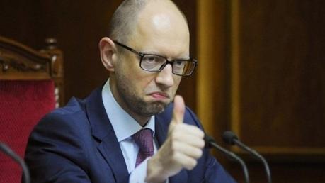 яценюк, украина, кабмин, общество, экономика, видео