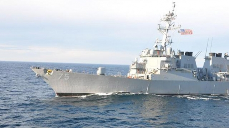 МИД РФ: заход кораблей США в Черном море не ускорят мирный процесс на Украине