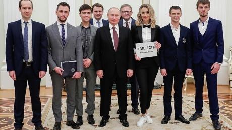 путин видео выступление скандал социальные сети о бизнесе в России