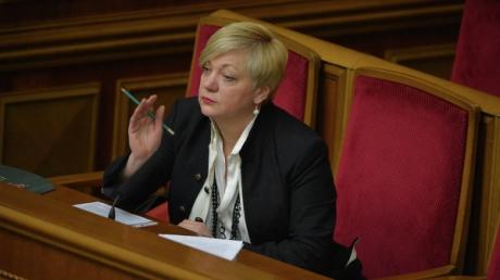Скандал в НБУ: стало известно, писала ли Гонтарева заявление об отставке