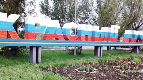 """На """"границе"""" между """"ДНР"""" и """"ЛНР"""" прогремел взрыв, есть погибшие, работают """"спецслужбы"""""""