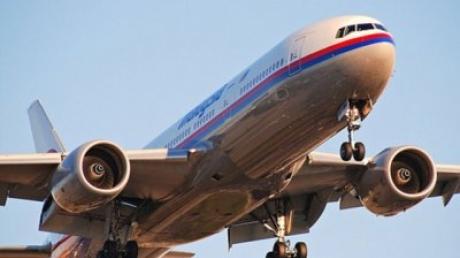 Поисковые бригады нашли на Маврикии обломки пропавшего два года назад пассажирского Boeing