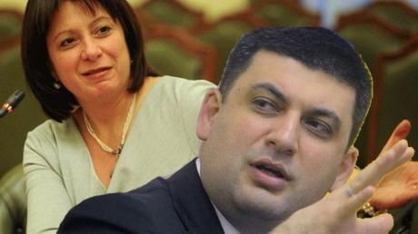 Украина, политика, общество, Верховная Рада, Кабмин, Гройсман, Яресько