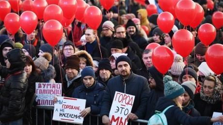 Екатеринбург против: на митинг за отставку губернатора Куйвашева собрались тысячи – кадры