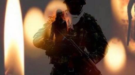 Героическая гибель защитника Украины: Штаб АТО озвучил последние цифры по потерям ВСУ в зоне боев в Донбассе за текущие сутки