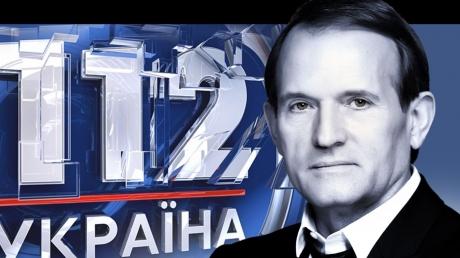 """Пропагандисты """"рус**ого мира"""" во главе с кумом Путина: 25 тыс украинцев требуют закрыть """"112 Украина"""" и NewsOne"""