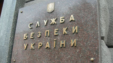 СБУ поймала агента ФСБ РФ, готовившего убийства украинских офицеров: фото опасного шпиона