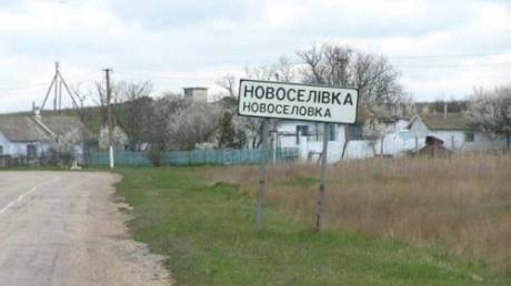 Новоселовка, бои, Азов, батальон
