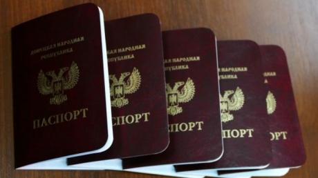 украина, донецк, днр, общество, полиция, паспорт, волноваха, кпвв
