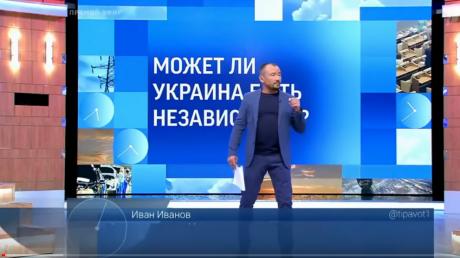 новости, Украина, УПЦ МП,  инцидент, происшествие, захват храма  религия, православие