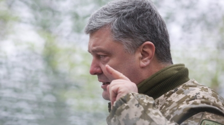 украина, порошенко, всу, укроборонпром, перевооружение