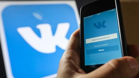 США, политика, Россия, ВКонтакте, запрет, криминал