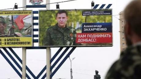 днр, донецк, макеевка, донбасс, террористы, россия