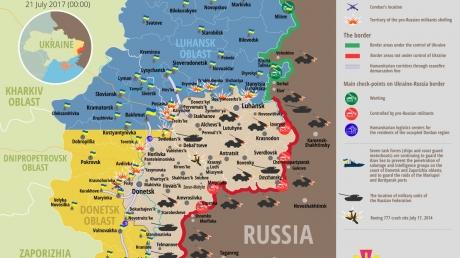 Карта АТО: расположение сил в Донбассе от 21.07.2017