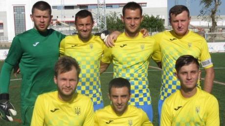 смотреть кадры видео украина бразилия 3:0 вышли в финал вышли на россию украина онлайн новости спорта ситуация в украине сейчас