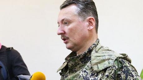 """""""Идею Путина постиг полный крах"""", - Стрелков рассказал, что сегодня произошло в России"""