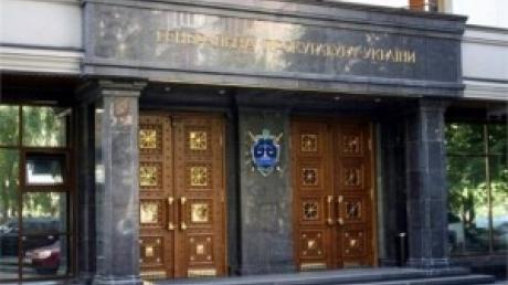 ГПУ говится объявить о подозрении в растреле Майдана 20 сотрудникам ФСБ