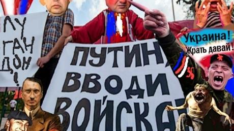 """мирко саблич, клип """"развод по-донецки"""", """"лнр"""", """"днр"""", общество, видео, украина, россия"""