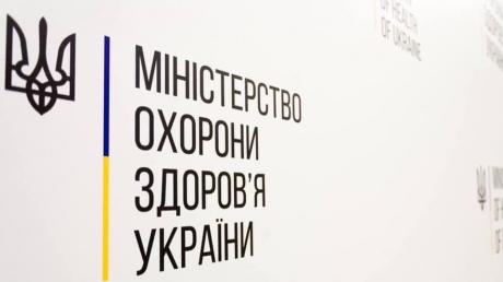 """Минздрав Украины обратился к гражданам из-за роста числа зараженных COVID-19: """"Это наша реальность..."""""""