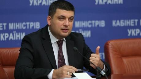 Украина, политика, общество, Гройсман, БПП, НФ, новый премьер-министр, голосование