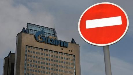 """Конец эпохи """"Газпрома"""": монополист не справляется с последствиями санкций"""