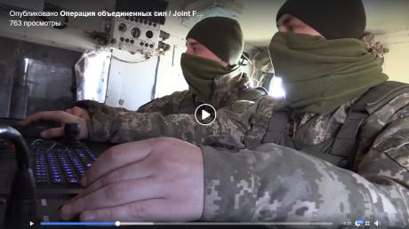 АТО, восток Украины, Донбасс, Россия, армия, ООС, видео, учения, БПЛА