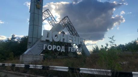 война на донбассе, днр, донецк, россия, боевики, аэропорт донецка, соцсети, украина
