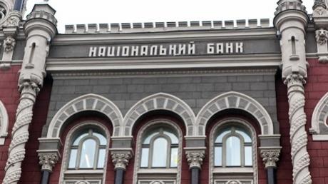 Началась встреча Порошенко, Яценюка, Гонтаревой и Яресько: обсуждают спасение гривны