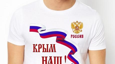 Россия, Екатеринбург, Крым, акция, Севастополь