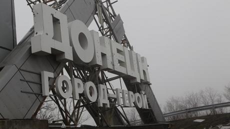 """Жители Донецка напуганы возобновившимися боями: """"Выстрелы из всего, очень громко и близко – настоящий кошмар"""""""