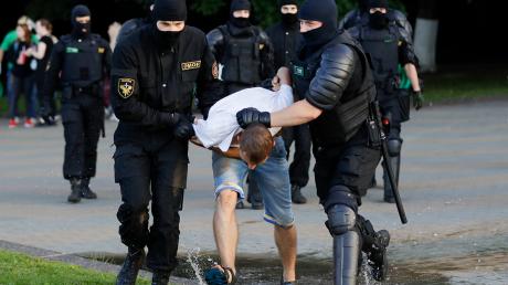 МВД Беларуси озвучило абсурдную причину гибели 25-летнего протестующего