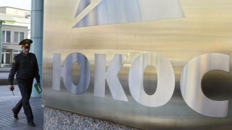 """РФ удалось избежать в суде Гааги $50-миллиардной компенсации для акционеров """"ЮКОСа"""""""