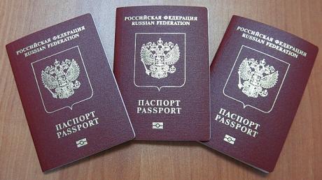 С 1 марта вступают в силу новые правила въезда россиян в Украину