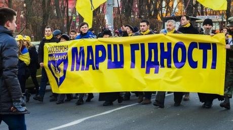 Безопасность лидеров ЕС во время Марша Достоинства будут охранять около 4 тыс. милиционеров