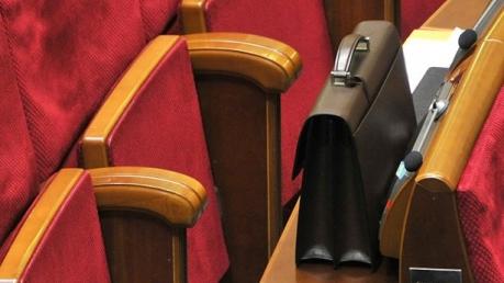 Заседание Верховной Рады Украины перенесено на 16:00