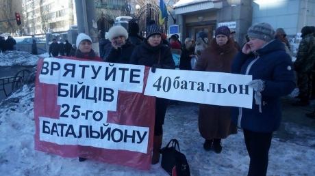 Родственники военных, защищающих Дебальцево, пикетируют Генштаб