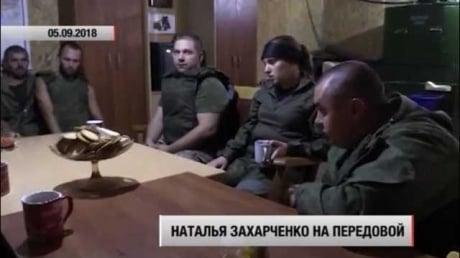 Вдова Захарченко сделала скандальное заявление по отношению к Украине после смерти своего мужа
