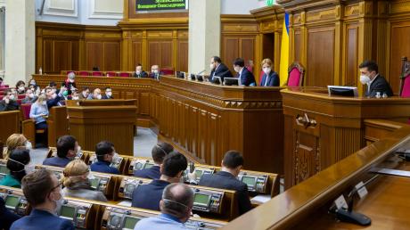 Монобольшинство, Зеленский, Слуга народа, Верховная Рада.