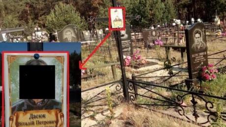 """Мертвые души: в Ирпене покойник ухитрялся """"пилить"""" городской бюджет"""