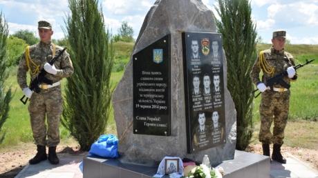 В Донецкой области открыли памятник погибшим бойцам ВСУ - деньги собрала местная громада