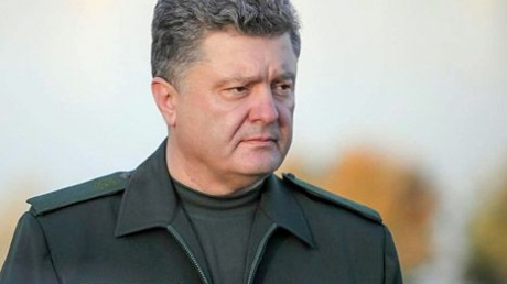 Порошенко: существует опасность эскалации конфликта в Донбассе