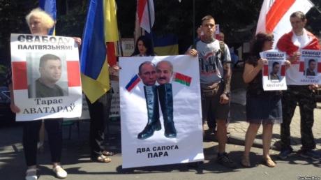 """Вы с Путиным - два сапога пара: киевские белорусы оказали """"теплый прием"""" для Лукашенко - кадры"""