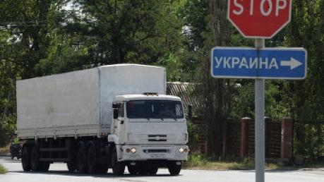 Гуманитарка, Донбасс, Украина, Россия, договоренность