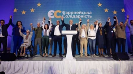 петр порошенко, святослав вакарчук, голос, европейская солидарность, коалиция, выборы в украине, верховная рада, выборы в вр, новости украины