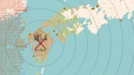 Разрушительное землетрясение в Японии: подробности трагедии
