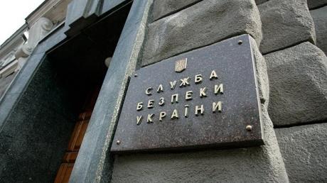 Российские исполнители смогут выступать в Украине только с разрешения СБУ: депутаты предлагают внести поправки в закон о гастролях - стали известны подробности