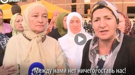 ингушения, митинг, протест, россия, чечня, кадыров, скандал