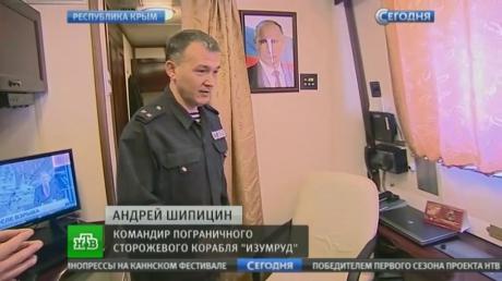 """Фото врага Украины: Сеть разозлил снимок капитана корабля """"Изумруд"""", отдавшего приказ стрелять в украинцев"""