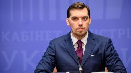 Гончарук уходит в отставку: в Сети появился текст заявления главы Кабинета министров, детали