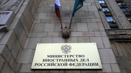 Пашинян обратился с письмом к Путину о помощи: в МИД РФ ответили премьер-министру Армении